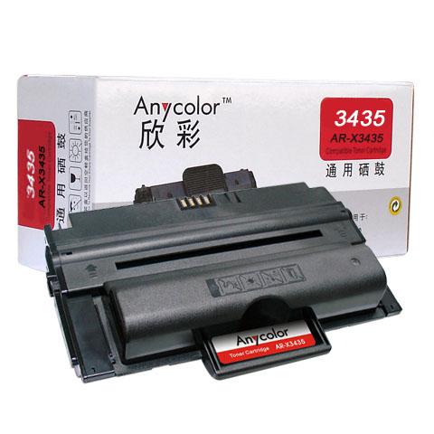 Fuji-Xerox Compatible Cartridge