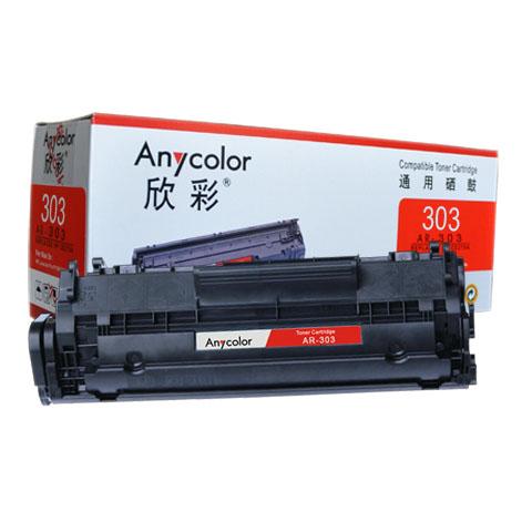 CANON Compatible Cartridge