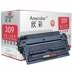 Remanuf-Cartridges-Canon-Laser-Printer-LBP3500