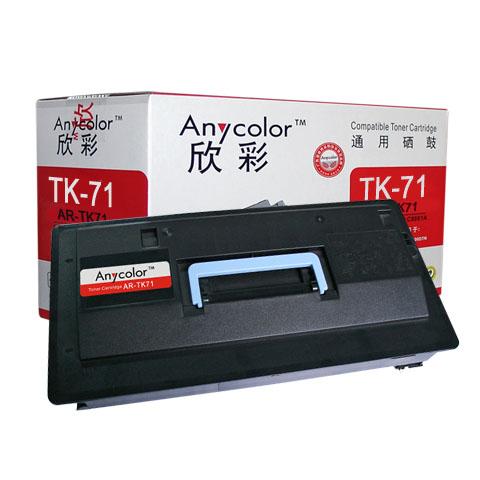 Kyocera Compatible Cartridge